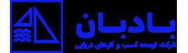 بادبان Logo